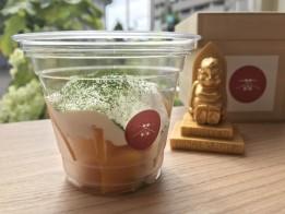 宮﨑産完熟冷凍マンゴー